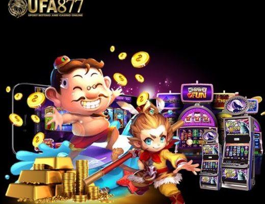 Ufabet การเล่นเกมเดิมพันในยุคของโลกอินเตอร์เน็ต