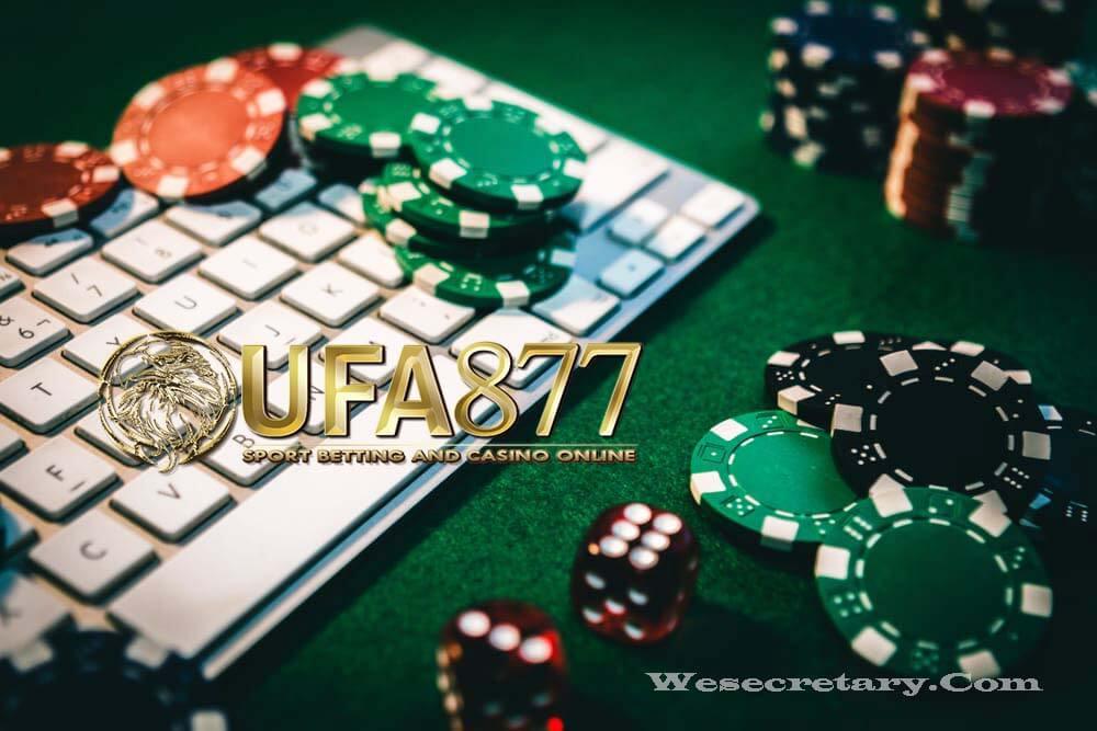 เรามาดูขั้นตอนในการสมัคร สมาชิกกับเว็บไซต์ ufabet 168 สำหรับในปัจจุบันนั้นเราจะเห็นได้ว่าเว็บไซต์ ufabetได้มีการขยายตัวออกไปอย่างกว้างขวาง
